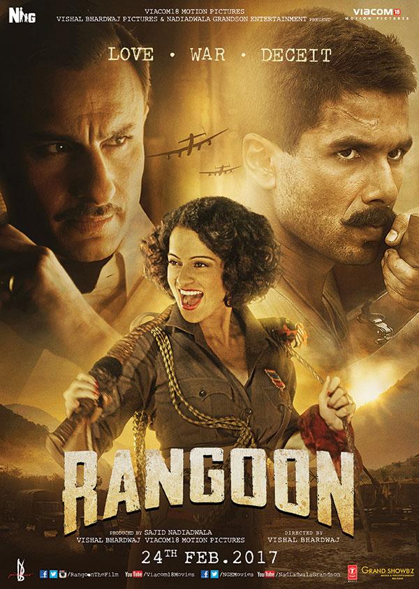 Rangoon-V