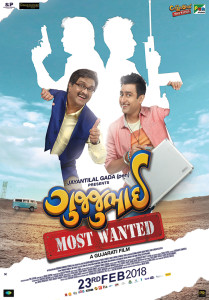 Gujjubhai-Most-Wanted